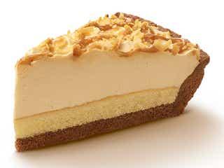 マックカフェ「キャラメルバナナタルト」バナナの甘み×ココア生地がマッチした新作ケーキ