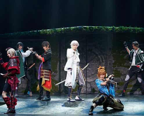 刀ミュ「静かの海のパライソ」開幕 舞台写真&岡宮来夢らコメント到着
