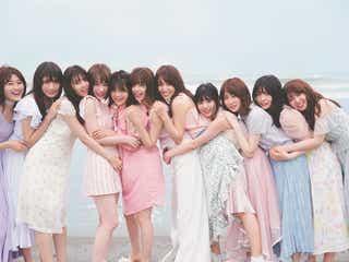 欅坂46、「チームかわいい欅」が海に全員集合 ギュッとくっつく姿が眼福