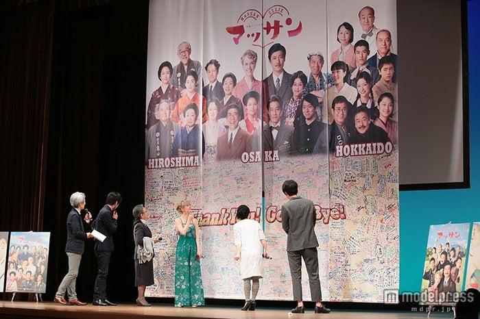 視聴者からの感想の寄せ書き(C)NHK