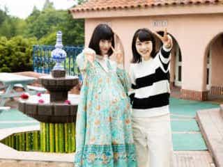 橋本愛、のんと朝ドラ以来7年ぶり共演 『私をくいとめて』で再び親友同士の設定