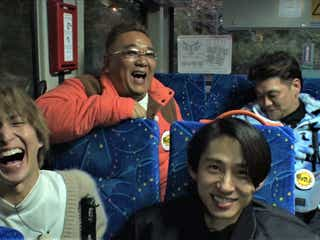 V6三宅健、Snow Man佐久間大介と箱根駅伝の最難所へ