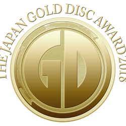 「第32回日本ゴールドディスク大賞」ロゴ(画像提供:一般社団法人日本レコード協会)