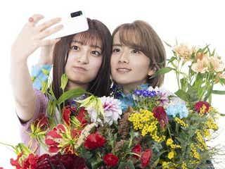 吉川愛&板垣李光人、お互いを見つめ合い「すごく恥ずかしい!(笑)」かわいすぎるポスター撮影に密着<カラフラブル>