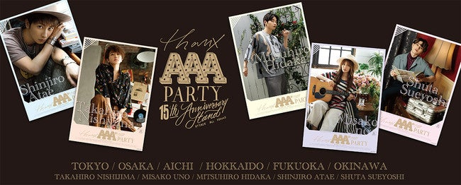 THANX AAA PARTY ~15th AnniversAry stAnd~(C)AMG