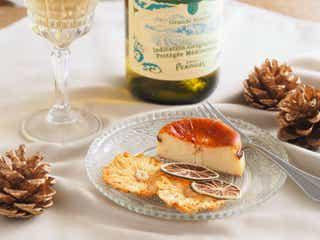成城石井「バスクチーズケーキ」がついに発売スタート!新たなヒット作の予感…