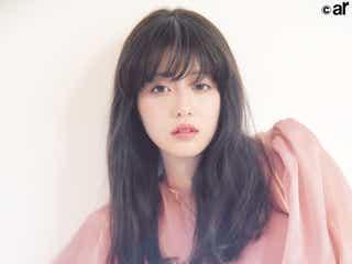今田美桜「別人みたい」前髪ありのアンニュイな姿で「ar」初表紙