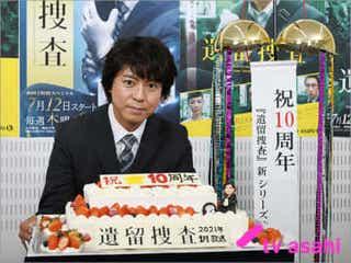 上川隆也主演「遺留捜査」10周年で連ドラ第6シーズン始動! 「新たな風が吹いてくるような気配を感じる」