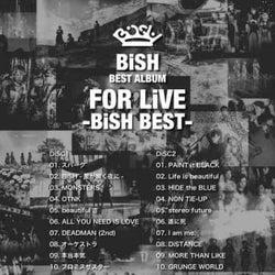 BiSH、ベストアルバム『FOR LiVE -BiSH BEST-』の収録曲&未公開ライブ映像公開