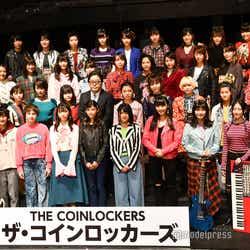 モデルプレス - 秋元康プロデュースガールズバンド「ザ・コインロッカーズ」お披露目 41人で選抜体制