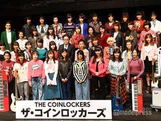 秋元康プロデュースガールズバンド「ザ・コインロッカーズ」お披露目 41人で選抜体制
