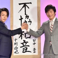田中圭&中村倫也「不協和音」魂の演技に「#連ドラ化希望」の声殺到