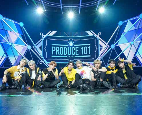 「PRODUCE 101 JAPAN」番組初オリジナルアルバム決定