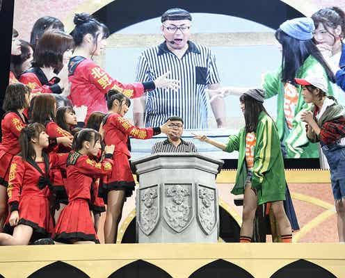 NMB48山本彩らのユニットが対戦 Dブロック代表者が決定【AKB48じゃんけん大会】