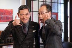 杉本哲太、正名僕蔵/「イノセンス~冤罪弁護士~」第1話より(C)日本テレビ