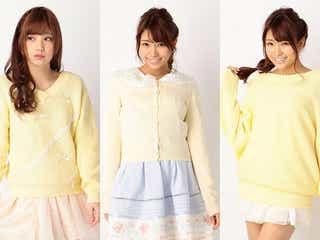 春先取りファッションなら「レモンイエロー」ニットにお任せあれ♡