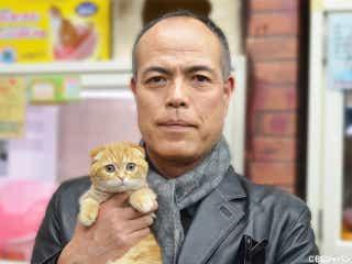 超コワモテ俳優・田中要次、猫にメロメロ「ギャップがたまらない」