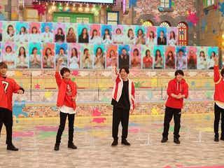関ジャニ∞村上信五、相葉雅紀の代打で緊急登板「勝って次につなげます!」