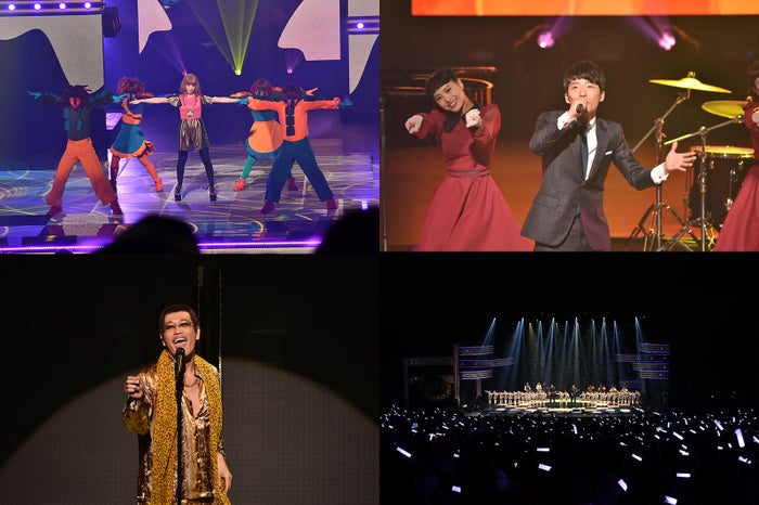「ベストヒット歌謡祭2016」の模様(画像提供:読売テレビ)