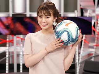 井口綾子、8代目リーガール抜てきに歓喜<本人コメント>