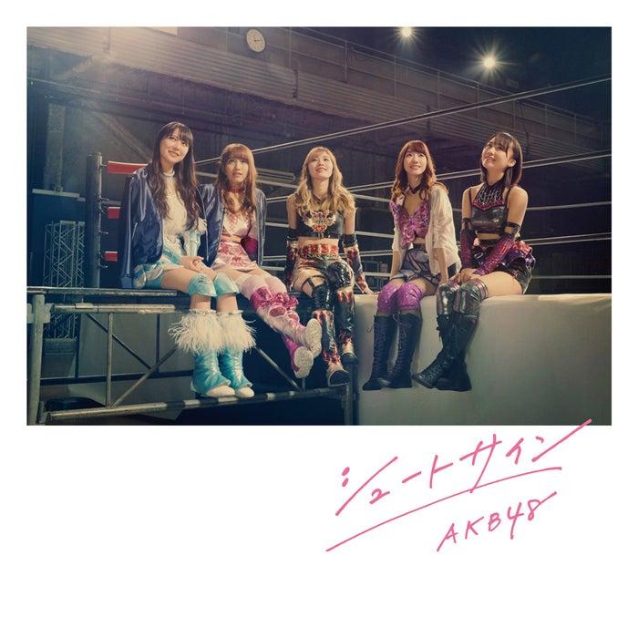 AKB48「シュートサイン」(2017年3月15日発売)通常盤C(C)AKS