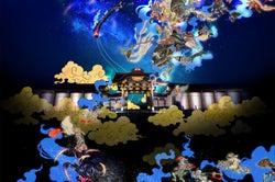 京都の世界遺産「二条城」で夏季ライトアップ 特別な夏を演出するフリマやグルメ屋台も