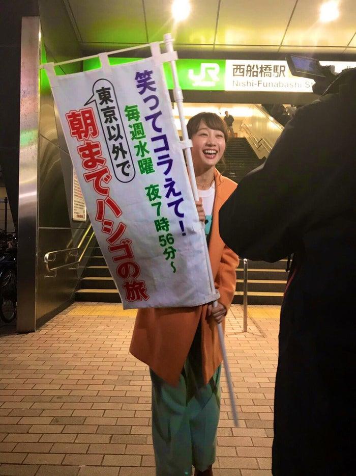 高田秋(提供:所属事務所)