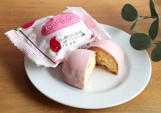 ダイソー ストロベリーケーキ  いちご おすすめ スイーツ