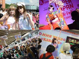 """イギリス最大、JAPANカルチャーの祭典が開幕 """"ホンモノの日本""""を発信"""