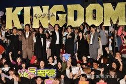 山崎賢人主演「キングダム」公開3日間の興行成績発表 興収40億を視野に