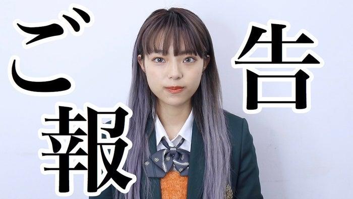 Popteen」ド派手ギャル・きょうきょう(湯上響花)、中央大学に合格 ...