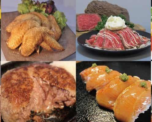 「肉フェス」殿堂入りの熟成牛も!「肉フェスツアー」名古屋に続く開催地続々決定