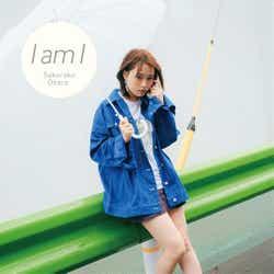 大原櫻子/初回盤「I am I」(提供写真)