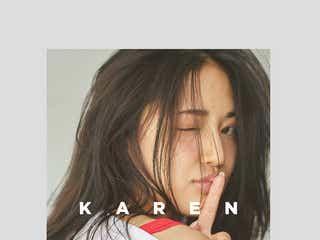 E-girls藤井夏恋、初単独写真集を完全セルフプロデュース 「光と影」表現