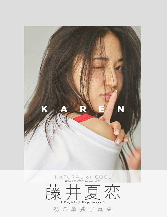 A面通常版「KAREN」(JJ編集部)表紙 (画像提供:所属事務所)