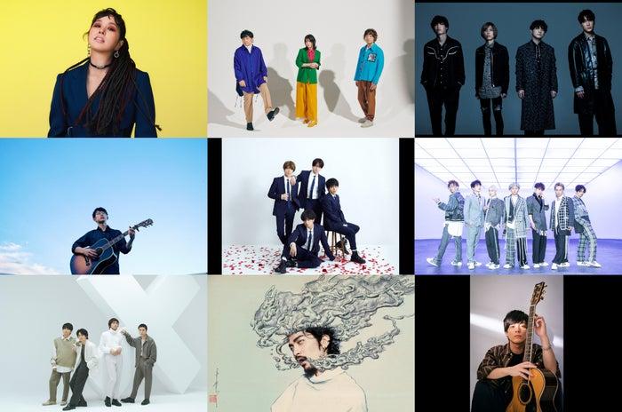 (上段左から)AI、いきものがかり、Official髭男dism(中段左から)川崎鷹也、Sexy Zone、DA PUMP(下段左から)DISH//、millennium parade、優里(C)TBS
