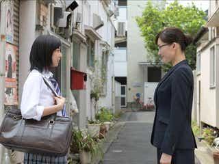 「義母と娘のブルース」亜希子(綾瀬はるか)、新たな決意 みゆき(上白石萌歌)の将来は?<第6話あらすじ>