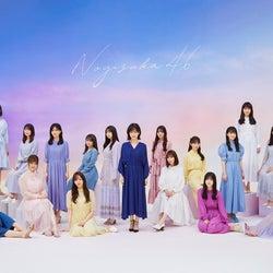 乃木坂46ら「シブヤノオト」卒業ソングSP、第1弾出演アーティスト発表