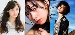 大政絢・池田エライザ・藤井萩花の出演決定<TGC広島2017>