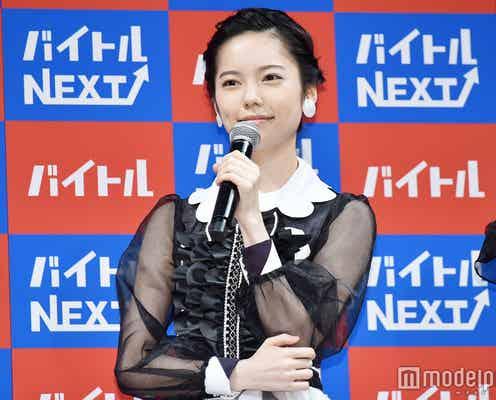 島崎遥香、AKB48からの卒業を発表