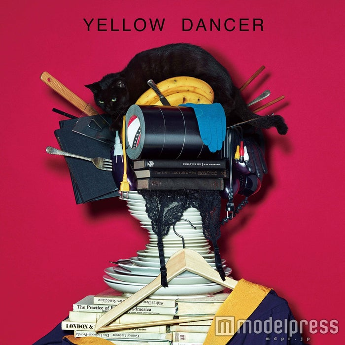 星野源『YELLOW DANCER』