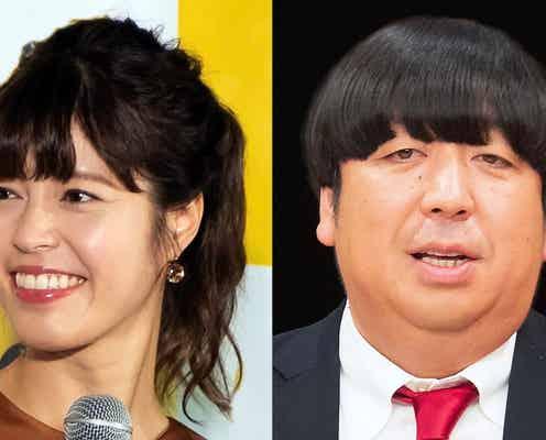 神田愛花、夫・日村勇紀からの食事量の注文に唖然 「満腹になったことない」