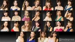 「バチェラー・ジャパン」参加女性25人(C)モデルプレス
