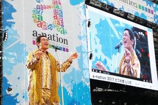 ピコ太郎「PPAP」公開から1年 初出演「a-nation」で激動の1年振り返る