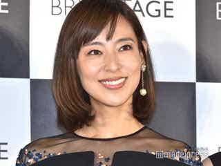 小泉里子、第1子出産を報告「涙が止まりませんでした」