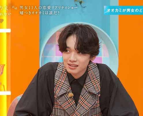 宮世琉弥、好きな女子に100回好きって言える?「僕は言っちゃうタイプ」『虹オオカミ』第3話