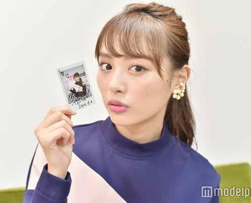 内田理央、サイン入りチェキプレゼント<モデルプレス読者限定>