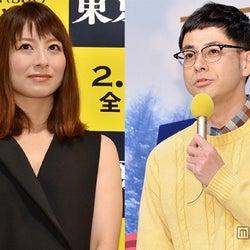 鈴木浩介&大塚千弘、結婚を発表<コメント全文>