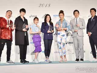古川雄輝・高橋愛らが受賞「第1回スニーカーベストドレッサー賞」授賞式