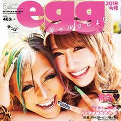 「egg」復活号(2019年5月1日発売、大洋図書)表紙:鈴木綺麗(きぃりぷ)、伊藤桃々(もも)